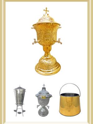 Vase de Aghiasmă