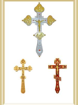 Cruci de Binecuvântare