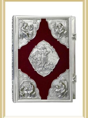 Evanghelii - argint masiv