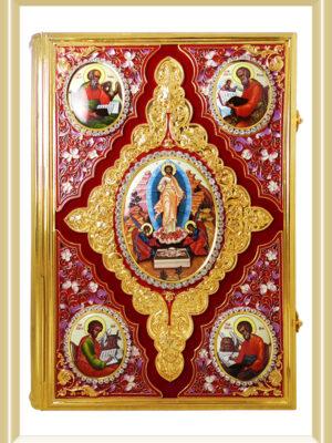 Evanghelii - Sofrino - Rusia